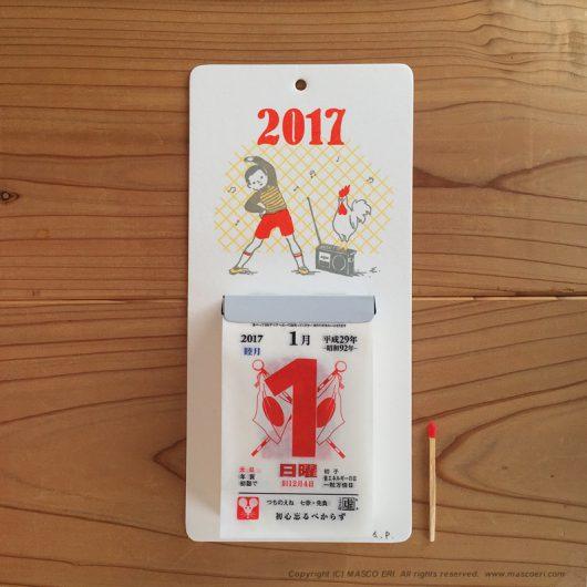 himekuri2017-1_web