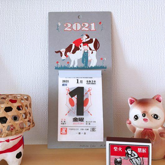 himekuri2021-5